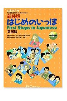 Hajime no Ippo (English Edition)