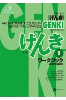 Genki 2 Workbook (second Edition)