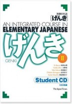 Genki 2 Student CD