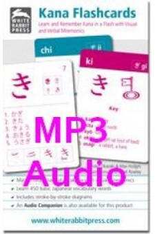Audio Companion for Kana Flashcards