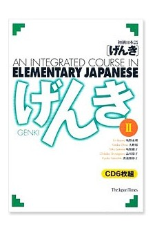 GENKI 2 CD-SET