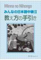 Minna no Nihongo Chukyu II Oshiekata no Tebiki