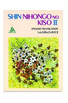Shin Nihongo no Kiso II Honsatsu Roma-ji Ban