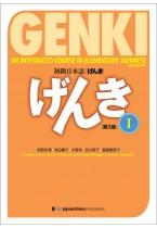 (3.Auflage) Genki 1 Textbook