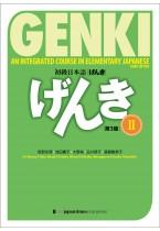(3.Auflage) Genki 2 Textbook