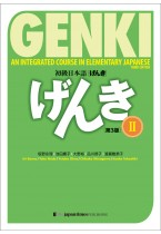 (3ème Édition) Genki 2 Textbook