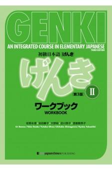 (3rd Edition) Genki 2 Workbook