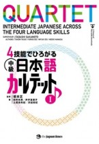 QUARTET: Intermediate Japanese Across the Four Language Skills I