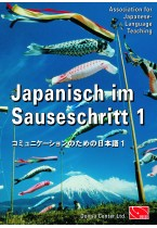 Japanisch im Sauseschritt 1 Standardausgabe