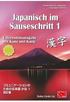 JAPANISCH IM SAUSESCHRITT 1 UNIVERSITÄTSAUSGABE