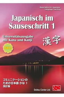 Japanisch im Sauseschritt 1 (Universitätsausgabe mit Kana und Kanji)
