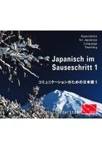 Japanisch im Sauseschritt 1 CD-Set