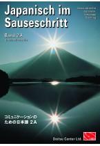 Japanisch im Sauseschritt 2A