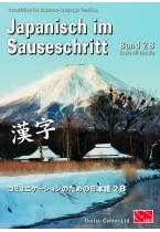 Japanisch im Sauseschritt 2B