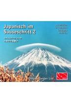 Japanisch im Sauseschritt 2A & 2B CD-Set