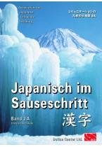 Japanisch im Sauseschritt 3A
