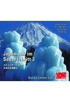 Japanisch im Sauseschritt 3A & 3B CD-Set