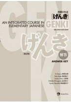 Genki Answer Key (second Edition)