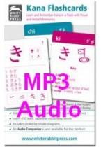 Audio Companion for Kana Flashcards