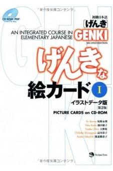 Genki Picture Cards on CD-ROM I (Second Edition)