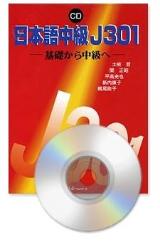 Nihongo Chukyu J301 - CD
