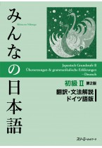 Minna no Nihongo Shokyu II, 2nd Edition, Translation & Grammatical Notes, German Version