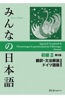 Minna no Nihongo Shokyu II, 2.Auflage, Übersetzungen & Grammatikalische Erklärungen, Deutsche Version