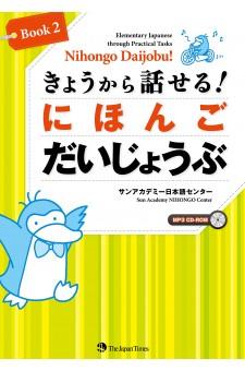 Nihongo Daijobu!: Elementary Japanese through Practical Tasks Book 2