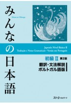 Minna no Nihongo Shokyu II, 2nd Edition, Translation & Grammatical Notes, Portuguese Version