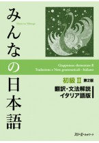 Minna no Nihongo Shokyu II, 2nd Edition, Translation & Grammatical Notes, Italian Version