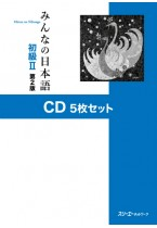 Minna no Nihongo II 5 CD, 2nd Edition
