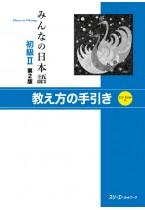 Minna no Nihongo Shokyu II, Oshiekata no Tebiki, 2. Auflage