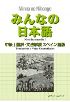 Minna no Nihongo Chukyu I, Translation & Grammatical Notes, Spanish Version