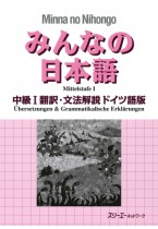 Minna no Nihongo Chukyu I, Translation & Grammatical Notes, German Version