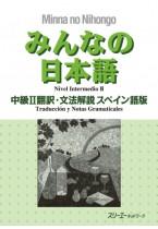 Minna no Nihongo Chukyu II, Translation & Grammatical Notes, Spanish Version