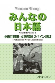 Minna no Nihongo Chukyu II, Übersetzungen & Grammatikalische Erklärungen, Spanische Version
