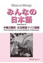 Minna no Nihongo Chukyu II, Übersetzungen & Grammatikalische Erklärungen, Deutsche Version