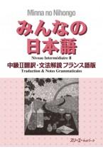 Minna no Nihongo Chukyu II, Übersetzungen & Grammatikalische Erklärungen, Französische Version