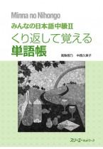 Minna no Nihongo Chukyu II Kurikaeshite Oboeru Tangocho