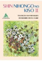 Shin Nihongo no Kiso II Bunsatsu (Portuguese Translation)