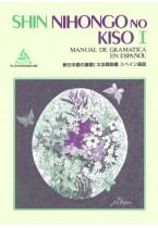 Shin Nihongo no Kiso I Bunpo Kaisetsusho (Spanisch)