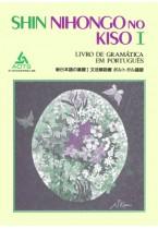 Shin Nihongo no Kiso I Bunpo Kaisetsusho (Portugiesisch)