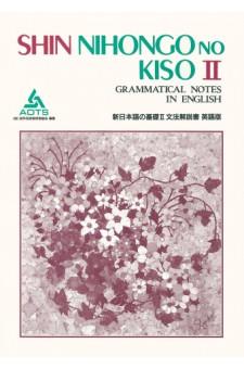 Shin Nihongo no Kiso II Bunpo Kaisetsusho (Englisch)