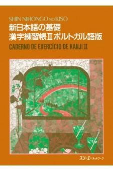 Shin Nihongo no Kiso Kanji Renshucho II (Portuguese Version)