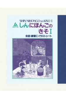 Shin Nihongo no Kiso I Kaiwa Renshu-C Irasuto Shiito