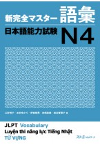Shin Kanzen Masuta Goi: Nihongo Noryoku Shiken N4