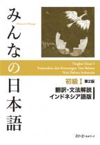 Minna no Nihongo Shokyu I, 2.Auflage, Übersetzungen & Grammatikalische Erklärungen, Indonesische Version