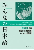 Minna no Nihongo Shokyu II, 2nd Edition, Translation & Grammatical Notes, Vietnamese Version