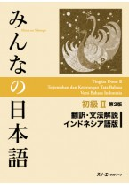 Minna no Nihongo Shokyu II, 2nd Edition, Translation & Grammatical Notes, Indonesian Version