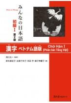 Minna no Nihongo Shokyu I, Second Edition, Kanji (Vietnamese version)